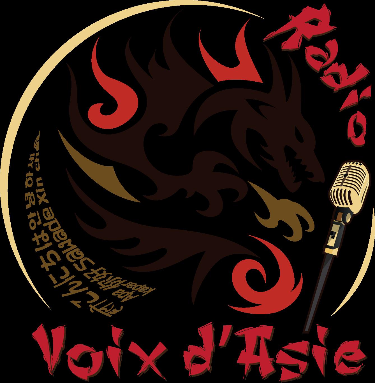 Radio Voix d'Asie